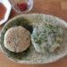 栗原はるみさんのれんこん餅【きょうの料理】